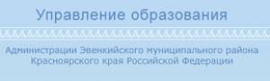 Скриншот 11-03-2020 05_56_20