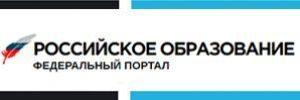 еду-ру-рособразование-302×100-302×100